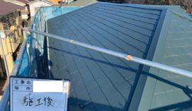 入間市 屋根塗装工事 東京都羽村市の住宅リフォーム・リノベーション会社です